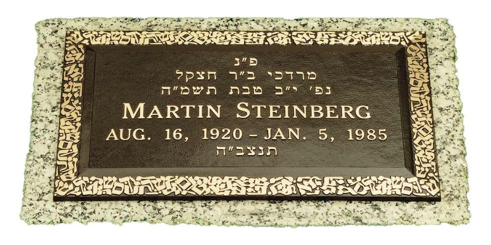 Individual Jewish Bronze