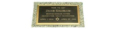 Single Jewish Bronze Marker